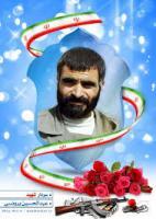 احمد.محسن اباد