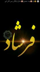 Farshad